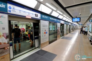 MacPherson MRT Station - Platform C
