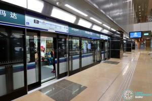 Mattar MRT Station - Platform B