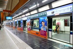 Tampines West MRT Station - Platform B