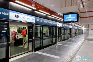 Upper Changi MRT Station - Platform A