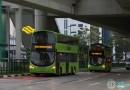 Tuas West Extension Bridging Buses at Tuas Link