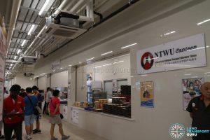 Seletar Bus Depot - NTWU Canteen