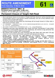 Route Amendment due to closure of Tanglin Halt Road - Service 61 Poster