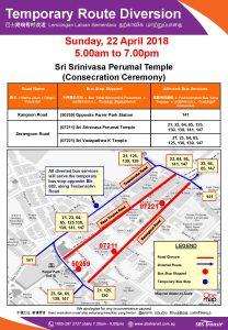 SBS Transit Poster for Sri Srinivasa Perumal Temple Consecration Ceremony 2018