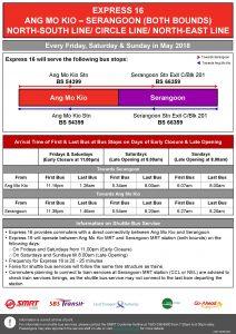 Express 16 (Ang Mo Kio – Serangoon) Departure Timings from Stations (Poster updated on 3 May)