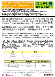 SBS Transit Poster for Extension of Last Bus Timings during NSL Early Closure in June 2018