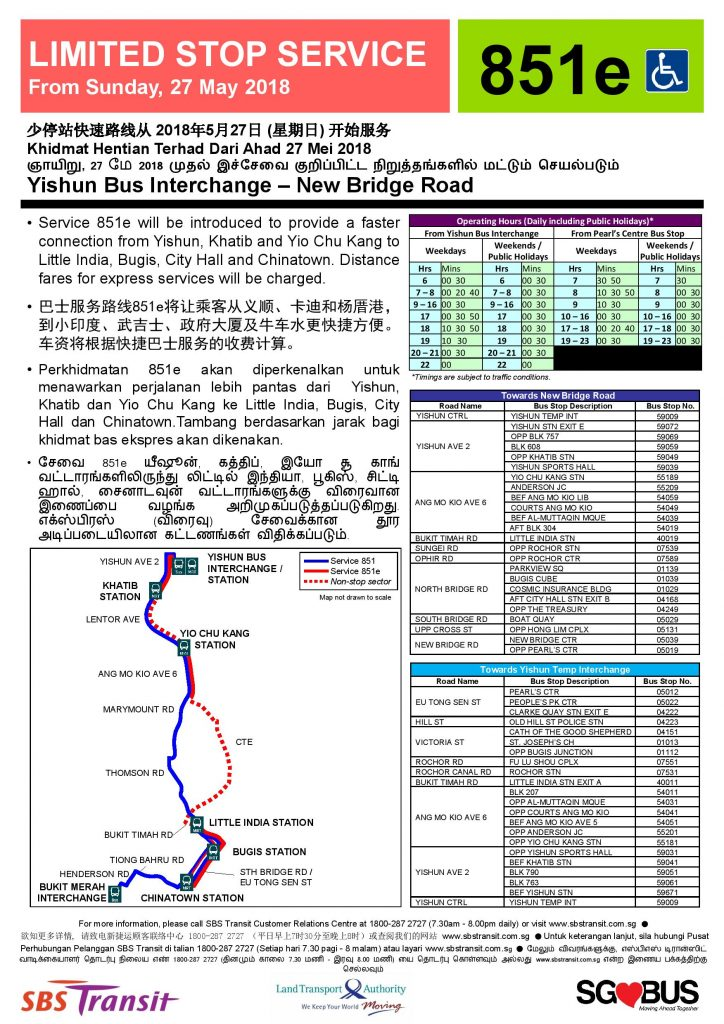 Service 851e Route Launch Poster