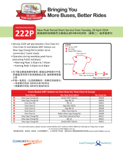 Service 222P: Launch Poster