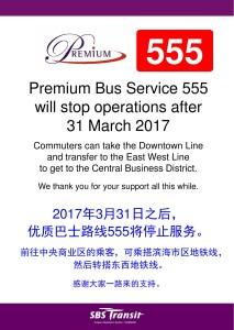 Withdrawal of Premium 555
