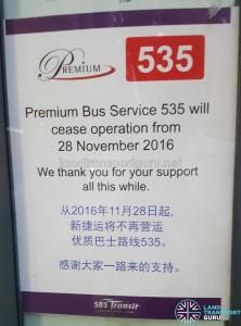 Premium 535 Withdrawal Poster