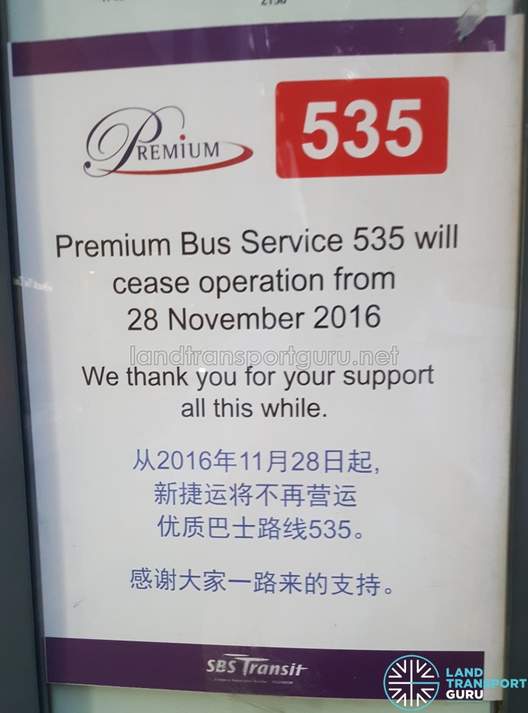 Premium 535 Withdrawal Poster