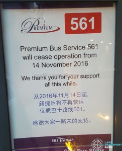 Premium 561 Withdrawal Poster
