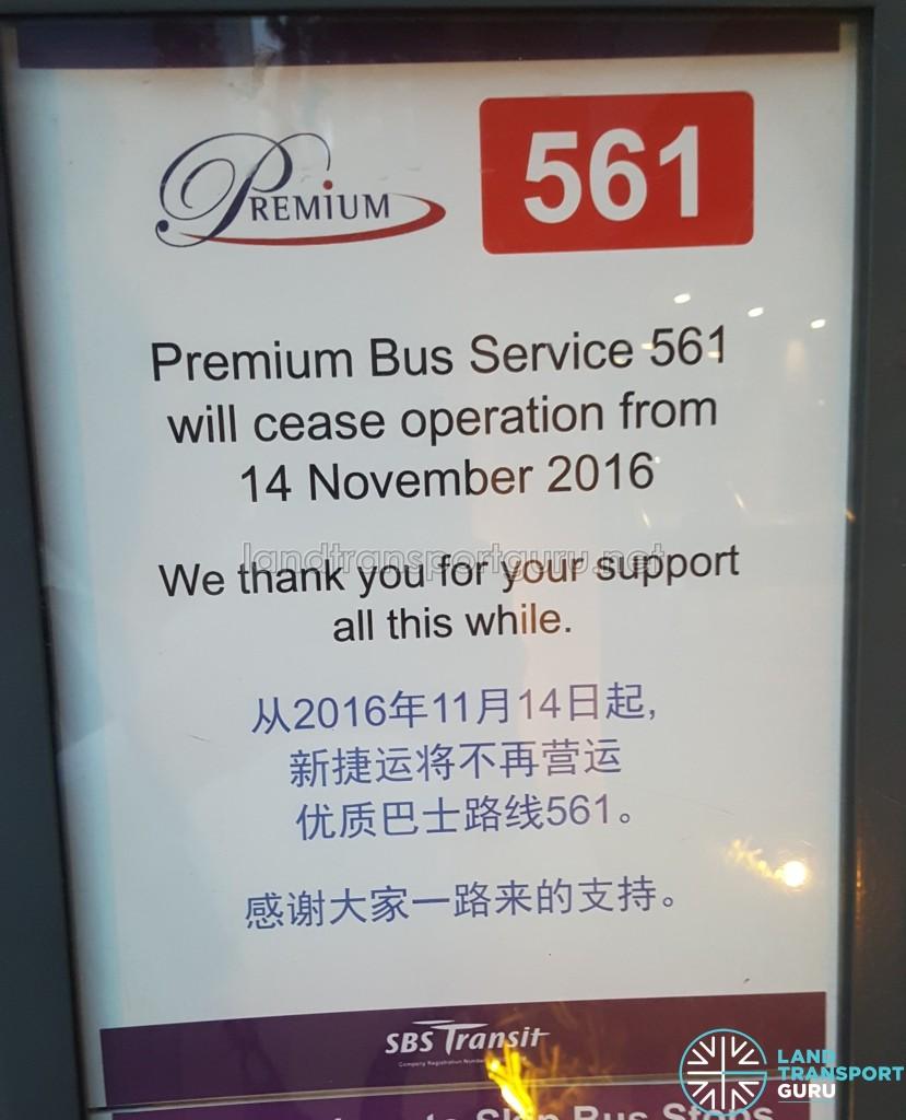 Premium 561 Withdrawal Poster