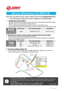 Amendments to Bus Services 106 & 982E in Marina South in Sep 2014