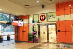 Joo Koon Bus Interchange - NTWU Canteen