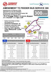 SMRT/LTA Joint poster release