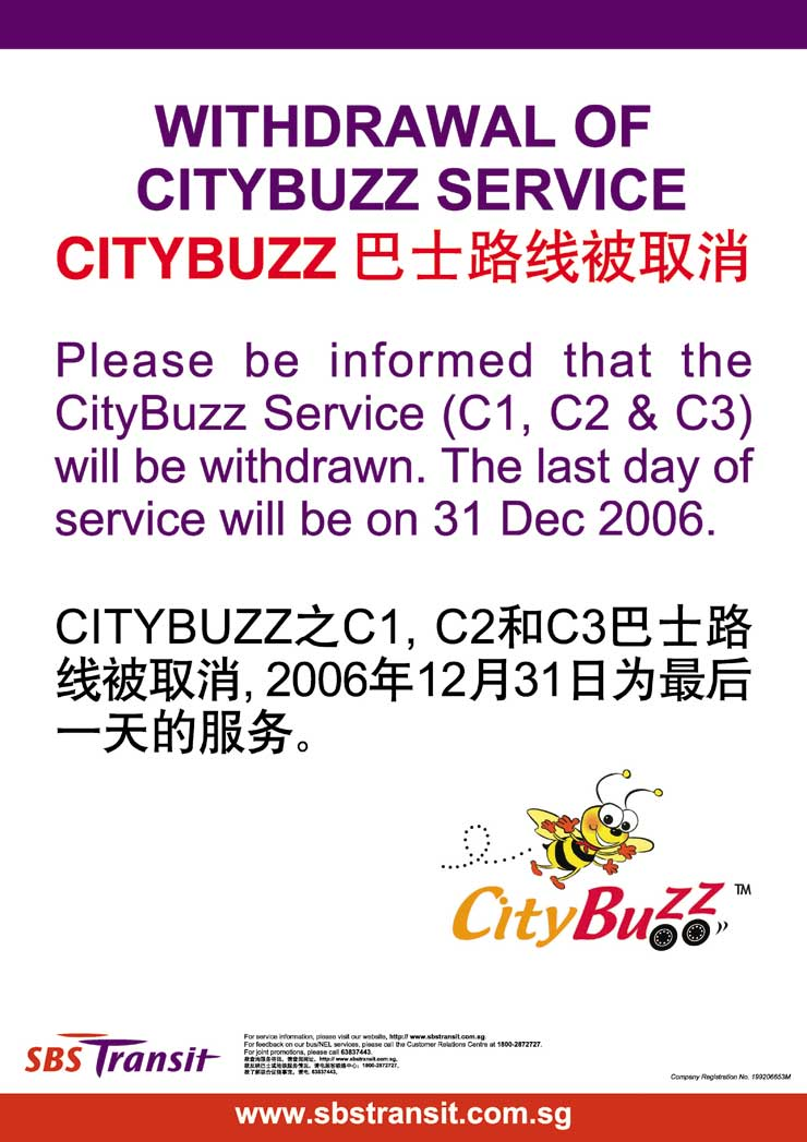 Citybuzz withdrawal notice