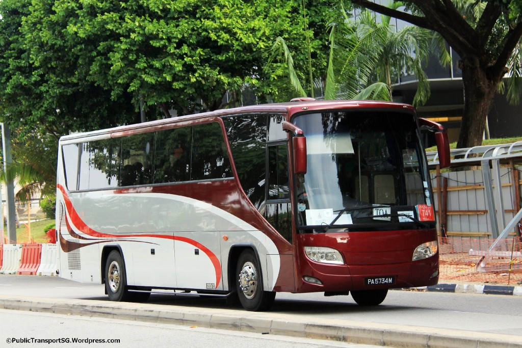 Loh Gim Chong Transport - Mitsubishi RM117NSRDEB (PA5734M) - Premium 741