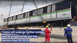 C151 train (Set 702). Screengrab from LTA video.