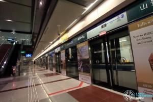 Hillview MRT Station - Platform A