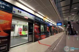 King Albert Park MRT Station - Platform A