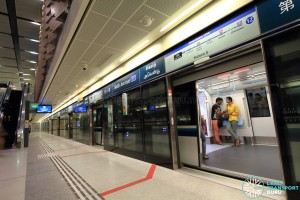 Sixth Avenue MRT Station - Platform B