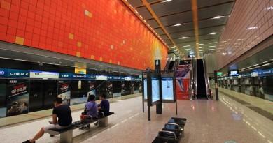 Tan Kah Kee MRT Station - Platform level