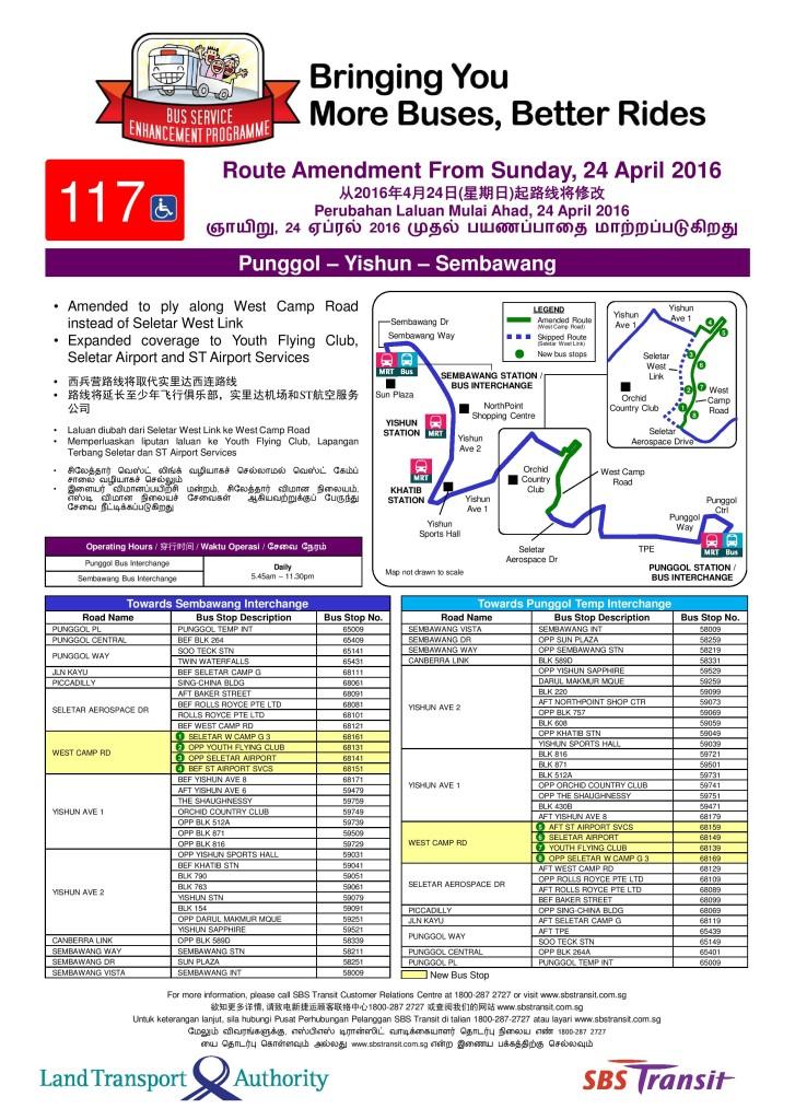 Service 117 Amendment Poster in Seletar Aerospace Park