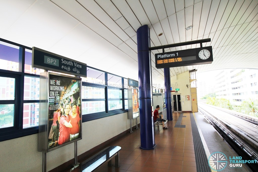 South View LRT Station - Platform 1