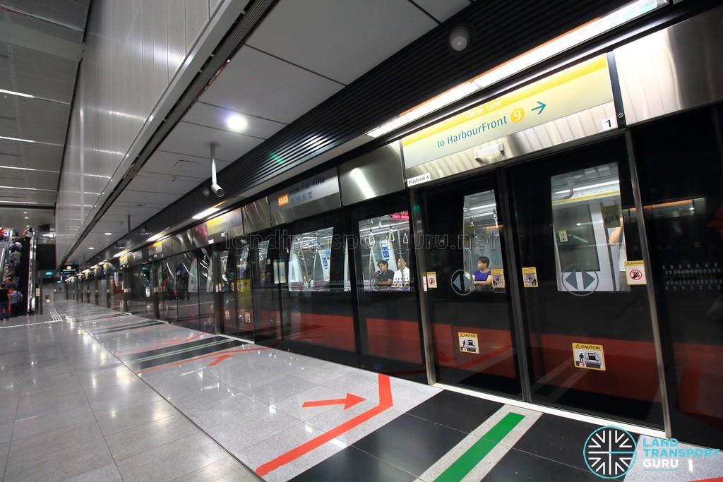 Haw Par Villa MRT Station - Platform A