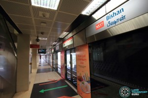 Bishan MRT Station - NSL Platform A. The narrow platforms are a result of the station's original design parameters