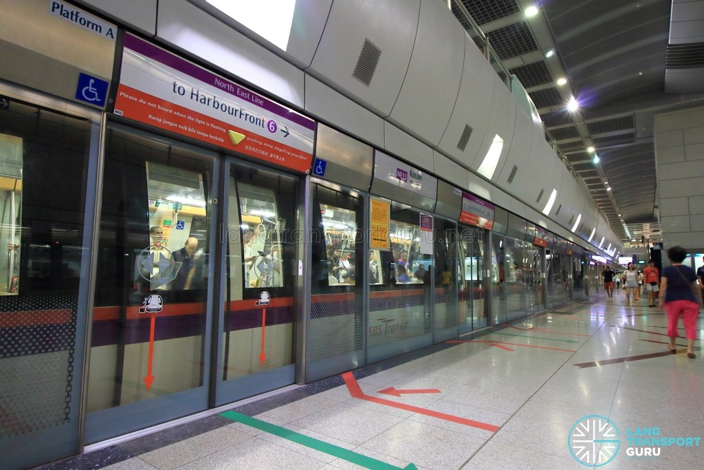 Kovan MRT Station - Platform A