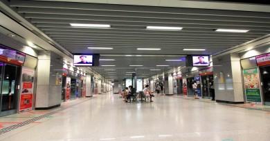 Punggol MRT/LRT Station - NEL Platform level