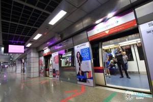 Clarke Quay MRT Station - Platform B
