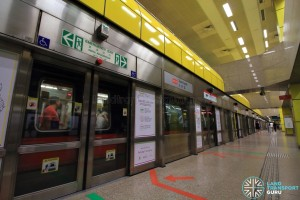 Toa Payoh MRT Station - Platform B