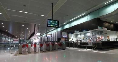 Marina South Pier MRT Station - Passenger Service Centre & Faregates