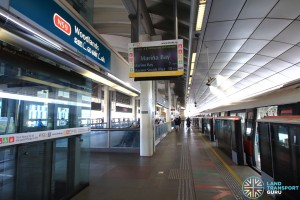 Woodlands MRT Station - Platform B