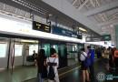 Sengkang MRT/LRT Station - SKLRT Platform level
