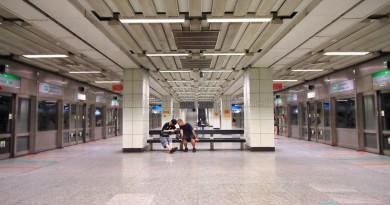 Tiong Bahru MRT Station - Platform level