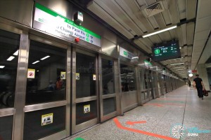 Tiong Bahru MRT Station - Platform A