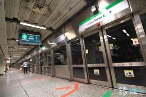 Tiong Bahru MRT Station - Platform B