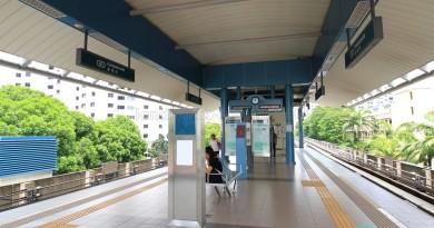 Compassvale LRT Station - Platform level