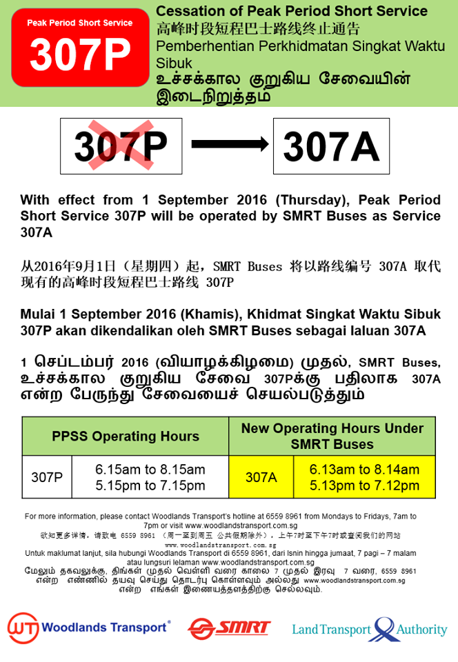 Service 307P Poster - Withdrawal and renumbering to 307A