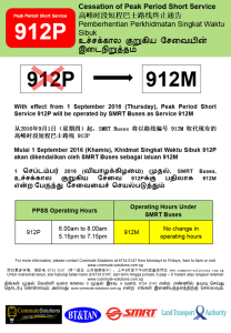 Change of operator and renumbering of Service 912P: Poster