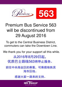 Premium 563 withdrawal poster