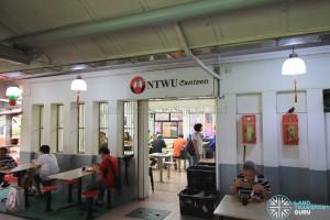 Pasir Ris Bus Interchange - NTWU Canteen