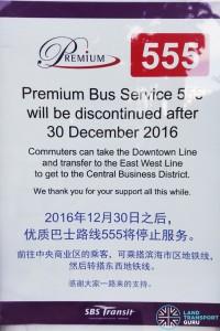 Premium 555 Withdrawal Poster