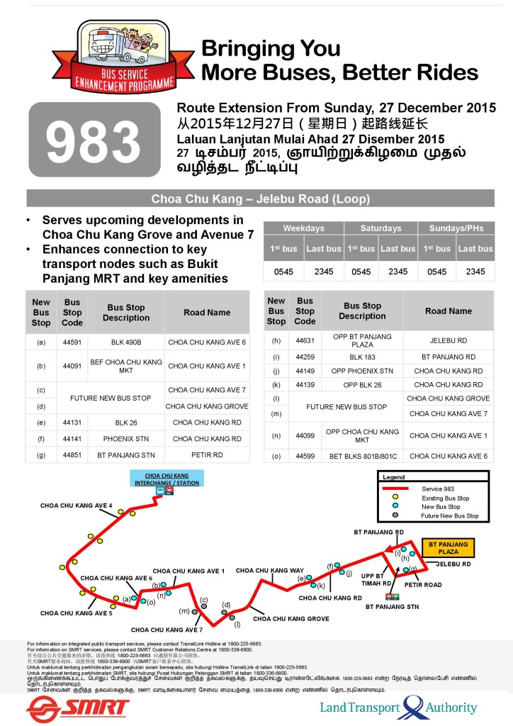 Service 983: Route Extension to Bukit Panjang in December 2015