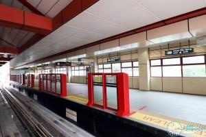 Choa Chu Kang LRT - Platform 4