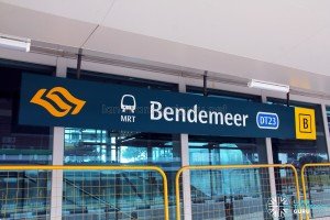 Bendemeer Station Signage